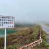 佐賀関ダム(大分県大分)