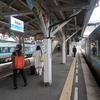 四国早廻り鉄道旅行2 阿波池田乗り継ぎで高知へ