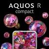 AQUOS R compactのデザインがダサすぎる。