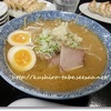 麺や北町で味噌生姜もやしラーメン。
