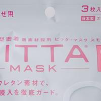 の 洗い マスク 方 洗える