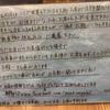 その447 【勝手にピザ屋さん紹介シリーズ】ラ・ピッツァ・ナポレターナ レガロ