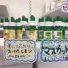 高円寺 電子タバコVAPE専門店 VAPOR JAPAN のリキッドが抜群だった件