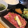 新宿ランチシリーズ⑩「長春館」