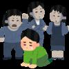「ダメなものはダメ!」と言われて従う日本人は戦時中と変わらない