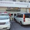 豚生姜焼(おまけ24) 軽食場「Koba」で「しょうが焼定食」 500円 #LocalGuides