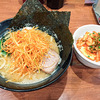 【静岡ラーメン】静岡市駿河区池田で通りかかった「麺家にのみや」で豚骨ラーメン!