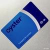 ロンドン観光の必需品オイスターカードを購入する