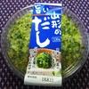 【美味しかった!】三和のおつけもの「山形のだし」をお豆腐にのせて食べた