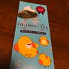 【今だけのおみやげ  〜東京ひよこ限定 紅茶のひよ子〜オンラインショップでも買える!】