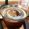 【買って失敗?】ドウシシャ 丸氷製氷器はアイスコーヒーには向いていないのでは?