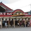 太宰府駅から、天満宮までの参道を歩く。お土産やグルメなど。