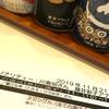 NHKラジオ第1「すっぴん!」にゲスト出演してビールについて語った話