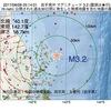 2017年08月28日 05時14分 岩手県沖でM3.2の地震