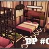 【Sims4 BP】#0 出発