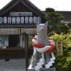 【名古屋市西区】伊奴神社(いぬじんじゃ)
