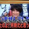 憑依型??天野浩成さん 妻にゾッコン1万円『快傑えみちゃんねる』