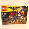 レゴ バットマンムービー ジョーカー 気球で逃亡 70900 レビュー