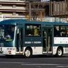 東武バスイースト 1000