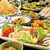 【オススメ5店】久留米(福岡)にある鍋が人気のお店