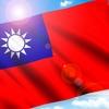 台湾でワーホリします!!