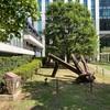 旧陸軍護衛空母「山汐丸」の錨  横浜市西区みなとみらい