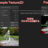 【Unity】ShaderGraphでポスタライズやモザイクを表現する(Posterizeノード)