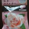 「薔薇の香りがする美容食」ふわりんかソフトキャンディ(ビューティーローズ味)