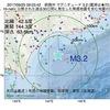 2017年09月25日 09時03分 釧路沖でM3.2の地震