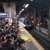 【フィリピンの夜】マニラからクラークへの移動