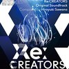 〈創られた者たちの叫び〉アニメ感想:『Re:CREATORS(レクリエイターズ)』 第2話. ダイナマイトとクールガイ