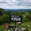 TIME Fluidity:通過儀礼としての大野山ヒルクライム