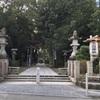 【大阪】すがすがしく心地よい空気が流れる、辛國神社(藤井寺市・御朱印)
