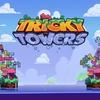 女性から子供までみんなで一緒にわいわい!PS4おすすめパーティゲーム「Tricky Towers」