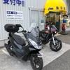 ホンダPCX125タイヤ交換。バイクワールドの工賃がかなり安い!レッドバロンと比較