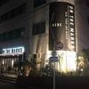 【神奈川県 川崎市】川崎駅近くのホテルは羽田空港を利用の場合穴場です