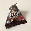M&M'S®︎ ミルクチョコレート ミニ