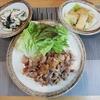 時短になる?ヨシケイを使ってみた私の口コミ★食彩コースの手作りオニオンソースのポークソテー&ひじきのごまマヨサラダ&煮浸しで試してみました。