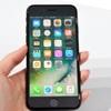 『iPhone』依存対策としてアップル社が発表した意外な新機能とは?!