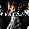 【2016年】プロ野球12球団の「先発ローテーション」は? / パ・リーグ編
