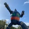 神戸散策やらラグビーW杯の観戦やら