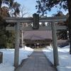【祭り】奇祭・加勢祭に参加して坂上田村麻呂が1200年前に奉納した宝剣を触りました。