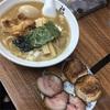 麺や 福座  (金沢市)