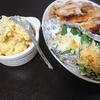 照り焼きチキン、ポテトサラダ、オクラ焼き、味噌汁