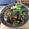 台中の美味しいもの(2)やっぱり牛肉麺は外せない