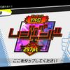 【メダロットS】メダリーグ・ピリオド37