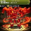 【パズドラ】炎の機神兵ヨトゥンの入手方法や入手場所、進化素材や使い道情報!