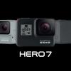 GoPro HERO7 BLACKを購入 :ガジェット