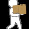 まぁ国際郵便だから詰まる時は詰まるんです… ※追記あり