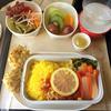 【機内食の楽しみ方】チキンorビーフ?で選ぶのはもうやめた! 機内食メニューを事前にチェックで美味しいフライトを楽しもう❤︎
